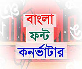 bangla font converter